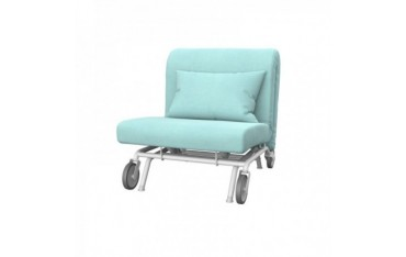 IKEA PS armchair cover